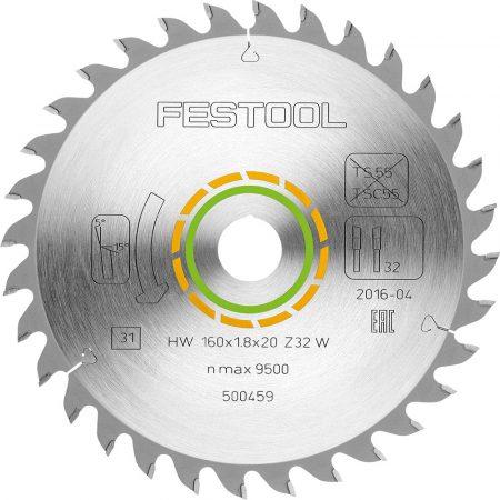 Festool Sűrűfogazású fűrészlap 230x2,5x30 w48